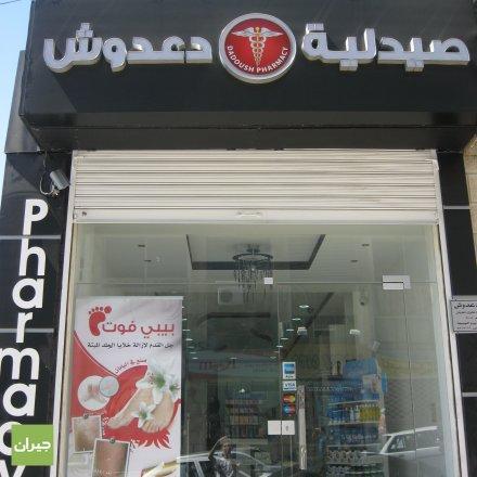 Do'osh pharmacy