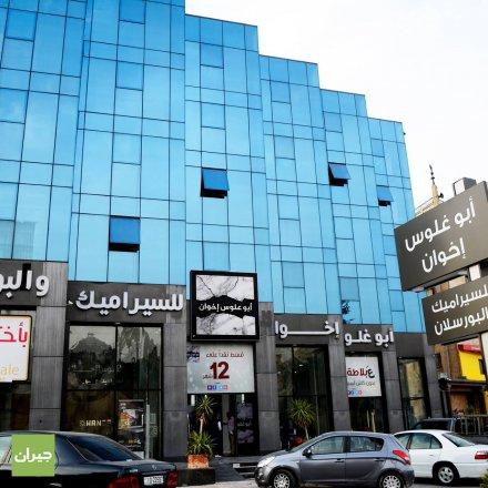 وصلت تشكيله صيف 2017 تصاميم جميلة و عصرية تجعل بيتك أكثر جمالاً فقط من أبو غلوس إخوان..