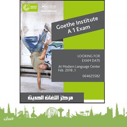 احجز موعد امتحانك مع مركز اللغات الحديث - عمان - الاردن