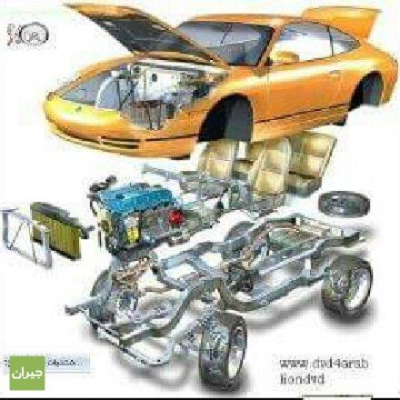 Al Qadisiyah Cars Services