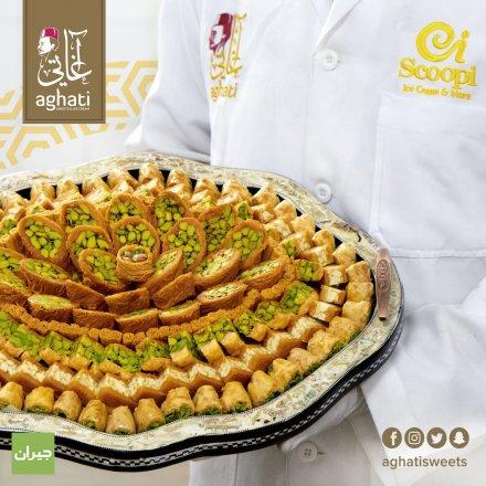حلويات عربية فاخرة