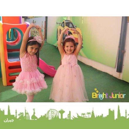 فعاليات ترفيهية لملئ وقت فراغ الاطفال - روضة و حضانة المبتدئ الصغير- عمان الاردن