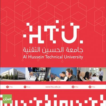 HTU poster