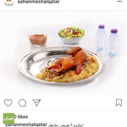 Sahan Mashal