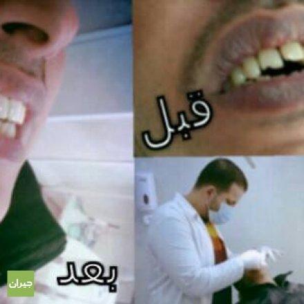 د. خالد حسني عقل