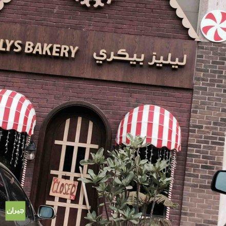 جدة حي الزهراء شارع حلمي كتبي