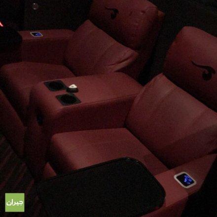 Prime Cinema