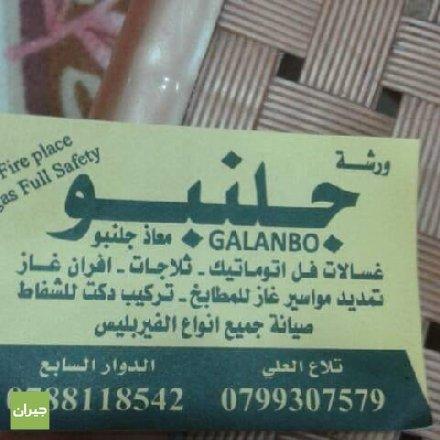 مدارس الملكة رانيا الحكومية الثانوية للإناث