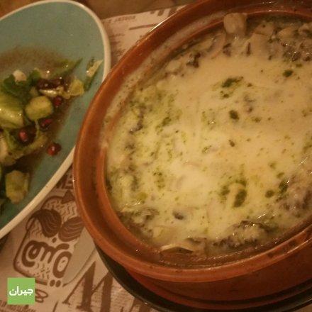 Habra Restaurant - Fakharat Al Shawareb