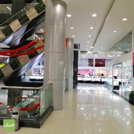 Dragon Mall مول التنين