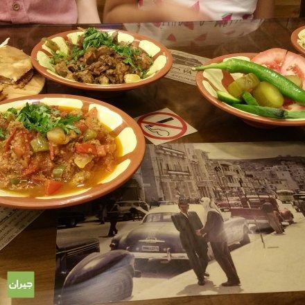 مطعم أبو سلمى الشعبي