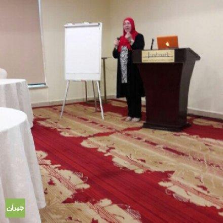 Faten Tamim Lactation Consultant