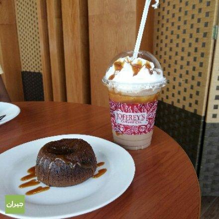 Joffrey's Cafe