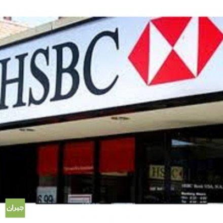 HSBC Bank Egypt photos by Anoud | Jeeran Doha