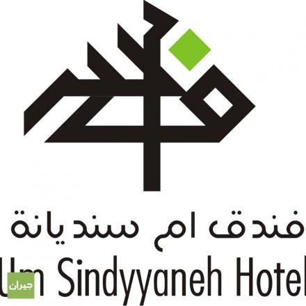 Um Sendiyanah Hotel