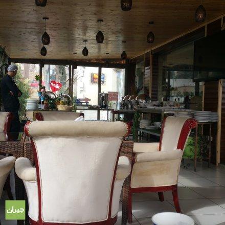 Delicia Lounge