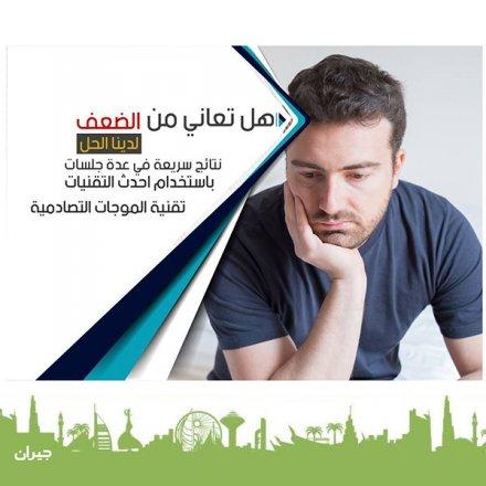 Dr. Tawfiq Al Bousta