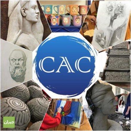 creative art center / Art School