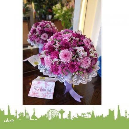 Roseline Flowers & Gifts