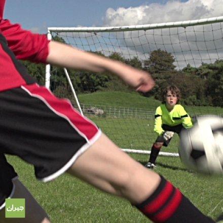 Regional Sports Management