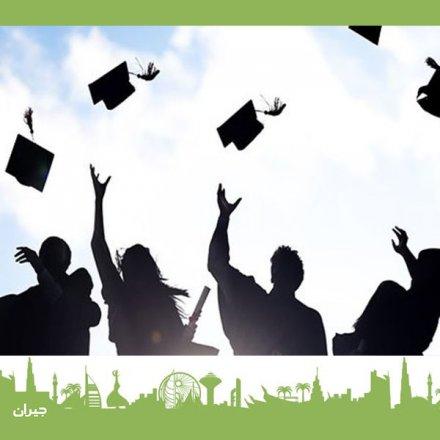 تأمين قبولات الجامعة مضمون مع مكتب اللغات الحديث لخدمات الطلاب الجامعية