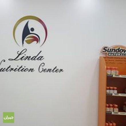 Linda Nutrition Center