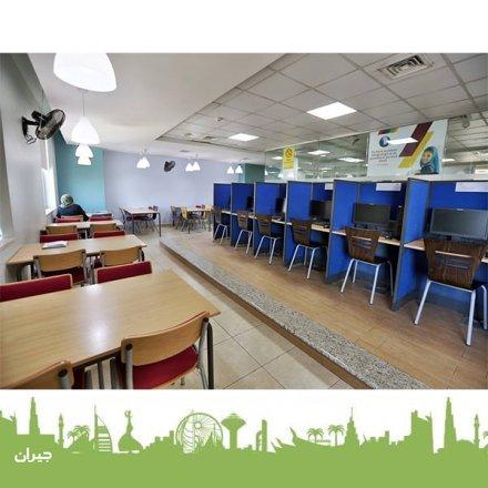 أفضل مكان لاخذ افضل دورة اللغة الانجليزية انترناشونال هاوس عمان - الاردن