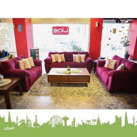 Line Exclusive Home Cushion Furniture, Jordan Home Furniture