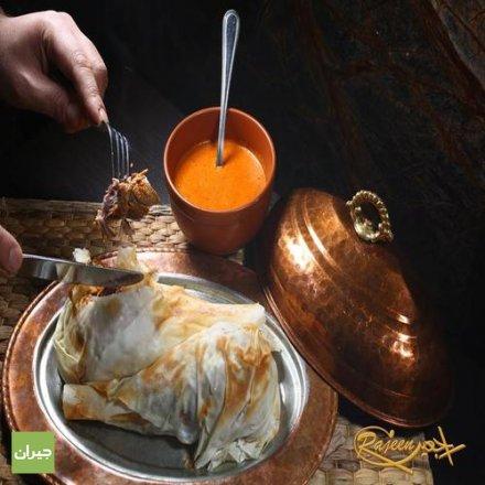 """""""موزات خاروف"""" هو من أشهى الأطباق لدينا التي ستأسرك بحب أكل اللحوم المطهية في مطعم راجعين"""