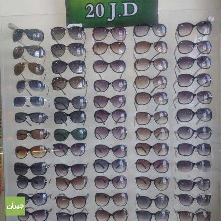 1ff48de46d65 Kool Vision Optics - Mecca Mall | Photos Album - Jeeran