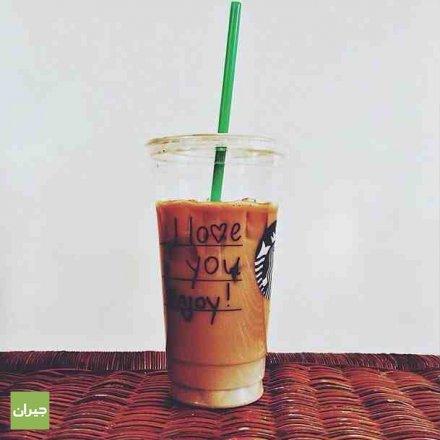Starbucks
