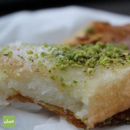تمرية علاء عرفات