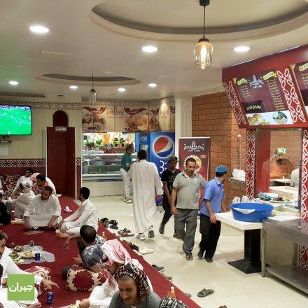 Bawabat Al Rafidain Grills