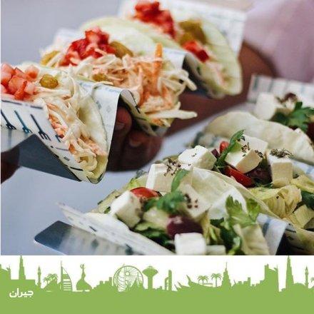 Free the fork best restaurant in Amman-Best BURGER,FALAFEL, TACOS, MUSAKHAN SANDWICH ,MANSAF SANDWICH,VEGETARIAN BURGER,Buffalo tender TACOS