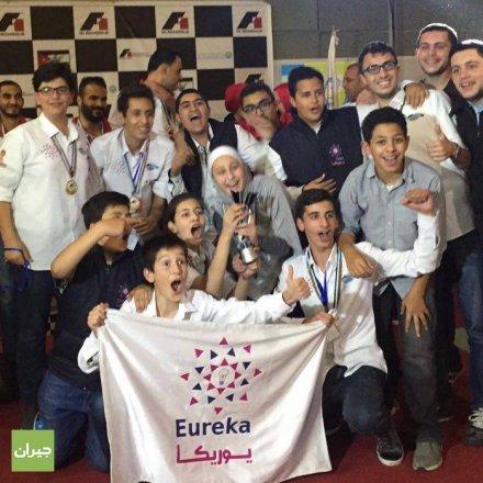Eureka Tech Academy photos by Eureka | Jeeran Kuwait