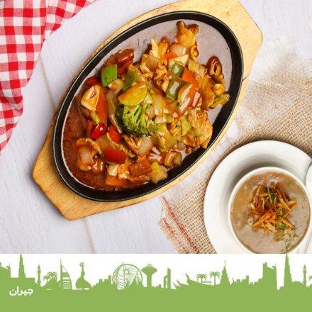 أشهى الأطباق الصينية،أكل صيني ، شوربة