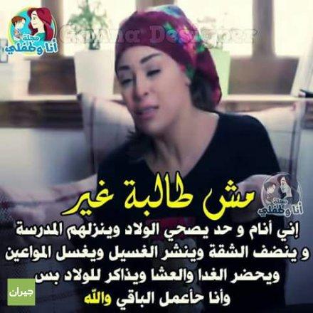 Abo Ammar El Souri