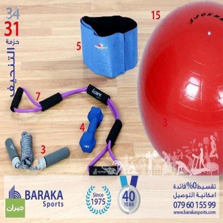 Baraka Sports