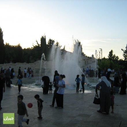 حدائق الحسين