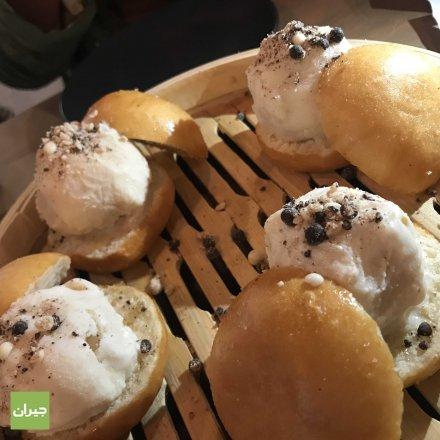Ice cream Bao