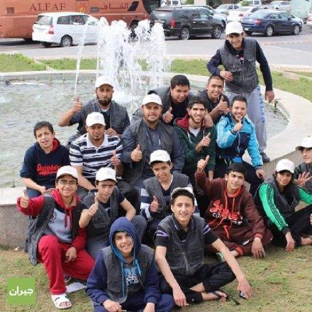Al Farouq Holly Quran Center