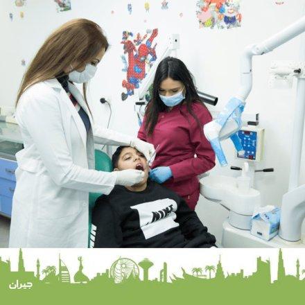 عيادة لعلاج أسنان الأطفال مع الدكتورة نور الفرح أخصائية طب أسنان الأطفال في المركز الاكاديمي التخصصي لطب الاسنان حيث تتوفر معالجات الاسنان