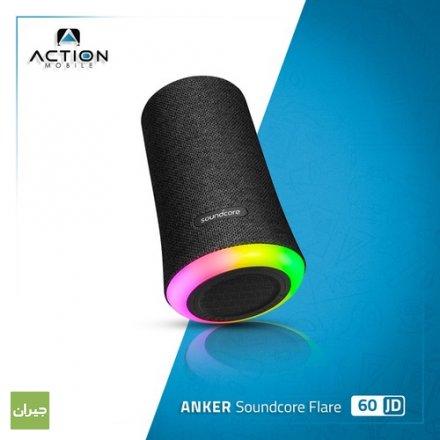 يوفر Anker Soundcore Flare درجة من الصوت القوي الرائع .  مع ألوان مبهرة و مراحل ضوء التي تتبع إيقاع الموسيقى