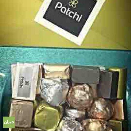 باتشي للشوكولا
