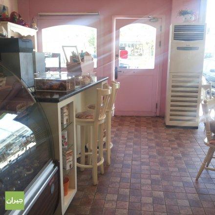 The Cake Shop Cafe