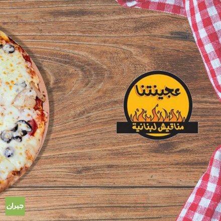 menu , منيو جلسة داخلية , افضل مطعم مناقيش في عمان , شاورما , سناك , , زنجر , عجينتنا , , الجبيهة , عمان , ازكي مطعم مناقيش , تيركي مع تشيز , بيتزا