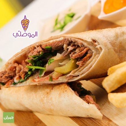 شاورما الموصلي...افضل محل شاورما في عمان ، شاورما لحم / شاورما دجاج / بروستد / فروج / كبة / والعدييد من الاطباق الشهية