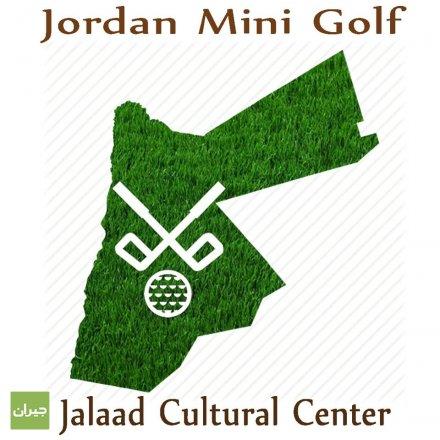 Jalaad Mini Gulf