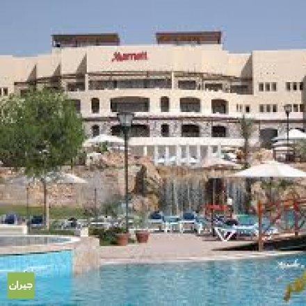 فندق و منتجع ماريوت وادي الاردن