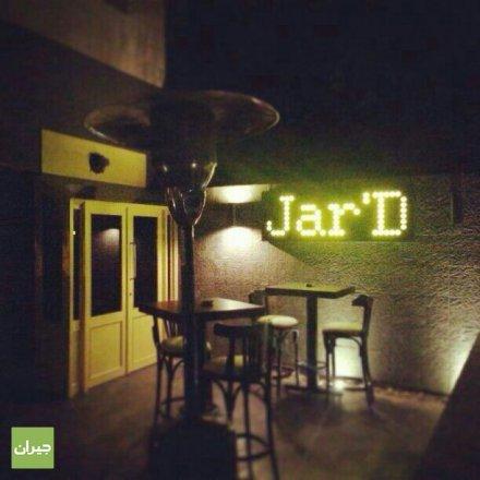 Jar'd